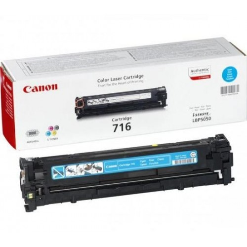 716 Cyan Laser Toner Cartridge