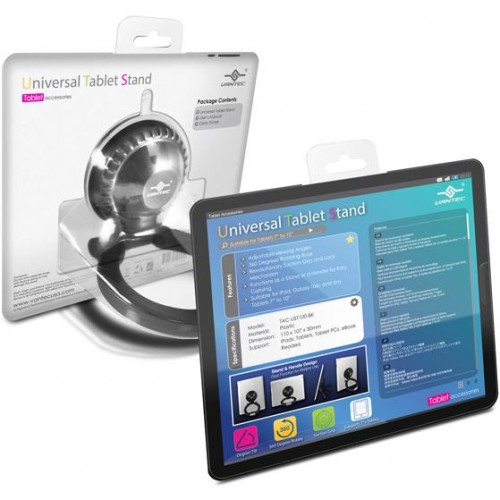 Universal Tablet Stand (UST-100-Bk)