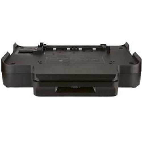 Officejet Pro 8600 e-All-in-One Printer 250-sheet Paper Tray